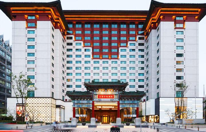 Best Luxury Hotels in China, The Peninsula Beijing