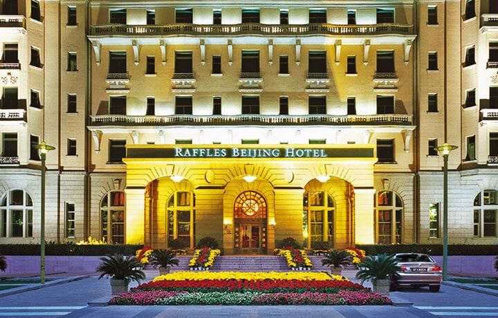 Best Luxury Hotels in China, Raffles Beijing Hotel