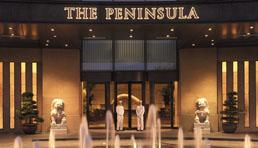 Best Luxury Hotels in Japan, The Peninsula Tokyo